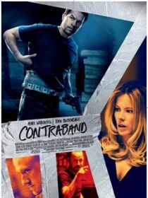 contrabend Poster.jpg
